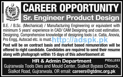 Latest Career Excellent Jobs Gujranwala Tools Dies and Mould Center Gujranwala Jobs for Senior Engineer Product Design Applications Deadline 20-08-2016 Apply Now