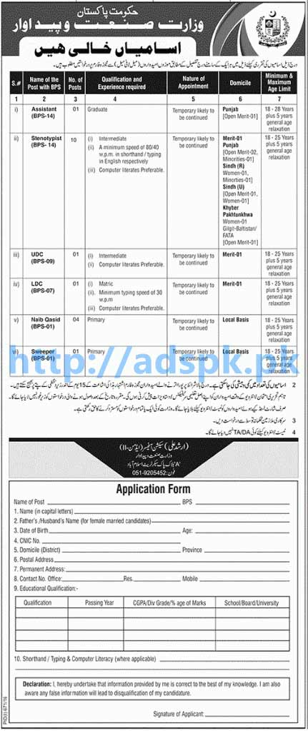 Latest Career Excellent Jobs Ministry of Industries & Production Islamabad Jobs for Assistant Steno Typist UDC LDC Naib Qasid Sweeper Last Date 26-08-2016 Apply Now