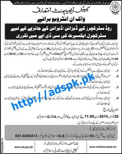 Latest Jobs Walk in Interview of CDA Capital Development Authority Islamabad Jobs 2015 for Structural Expert (Roads & Design) Last Date 20-11-2015 Apply Now