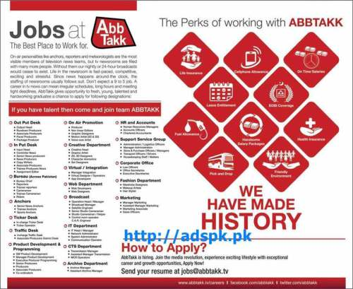 Latest Jobs of AbbTakk TV Jobs 2015 for Various New Jobs of Fresh Hardworking Graduates Apply Online Now