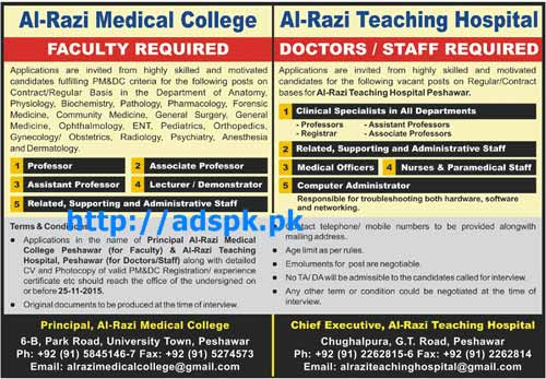 Latest Jobs of Al-Razi Medical College and Teaching Hospital Peshawar KPK Jobs 2015 for Professors Lecturers and Medical Doctors Jobs Last Date 25-11-2015 Apply Now