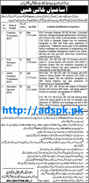 Latest Jobs of BISE Faisalabad Jobs 2015 for Computer Programmer Web Developer Junior Computer Programmer Data Entry Operator Last Date 27-11-2015 Recruitment through NTS Apply Now