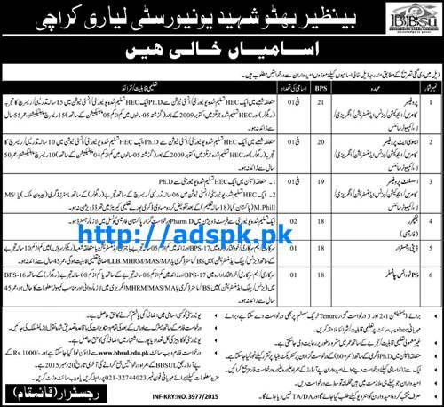 Latest Jobs of Benazir Bhutto Shaheed University Lyari Karachi Jobs 2015 for Professors Associate Professors Lecturer Deputy Registrar Last Date 20-12-2015 Apply Now