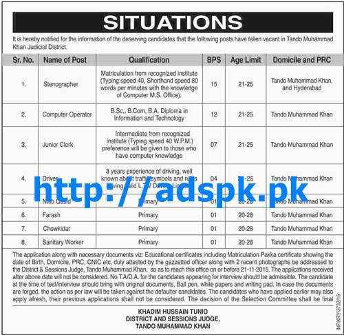 Latest Jobs of District and Sessions Judge Tando Muhammad Khan Jobs 2015 for Stenographer Computer Operator Junior Clerk Driver Last Date 21-11-2015 Apply Now