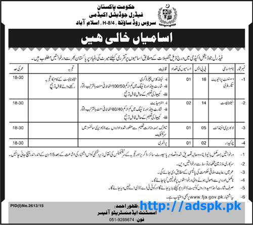 Latest Jobs of Federal Judicial Academy Govt. of Pakistan Jobs 2015 for Assistant Private Secretary Steno Typist and other Staff Last Date 07-12-2015 Apply Now