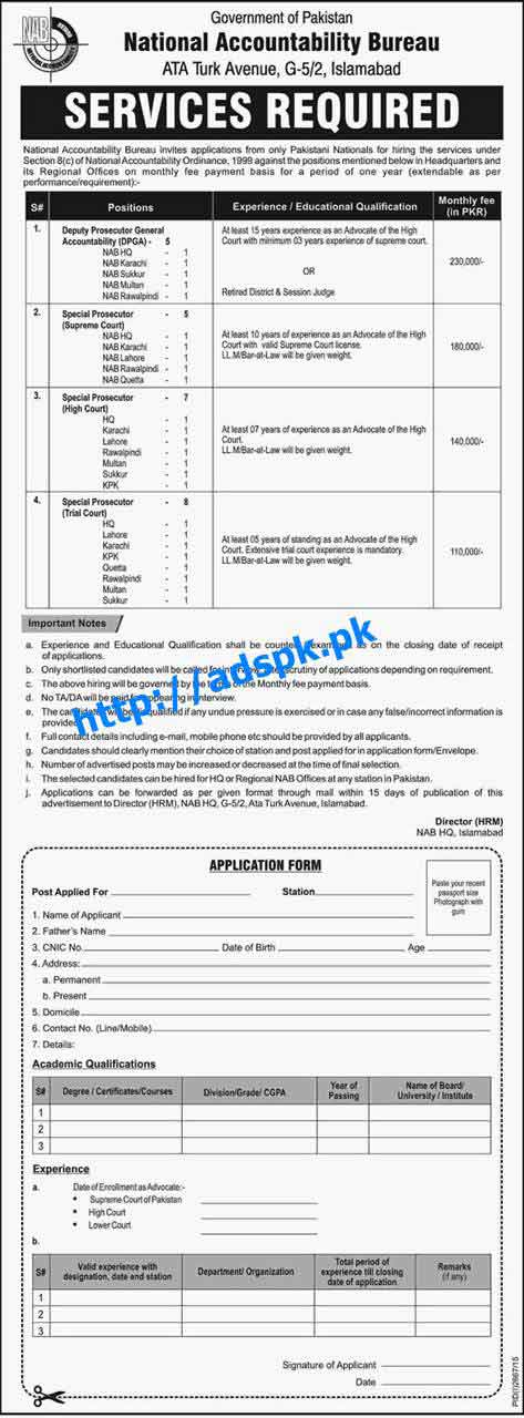 Latest Jobs of Govt. of Pakistan NAB National Accountability Bureau Islamabad Jobs 2015 for Deputy Prosecutor General Special Prosecutors Last Date 10-12-2015 Apply Now