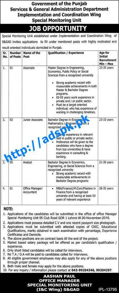 Latest Jobs of Govt. of Punjab Special Monitoring Unit (I&C Wing) S&GAD Department Jobs 2015 for Associate Analyst Accountant Last Date 20-11-2015 Apply Now by Daily Express
