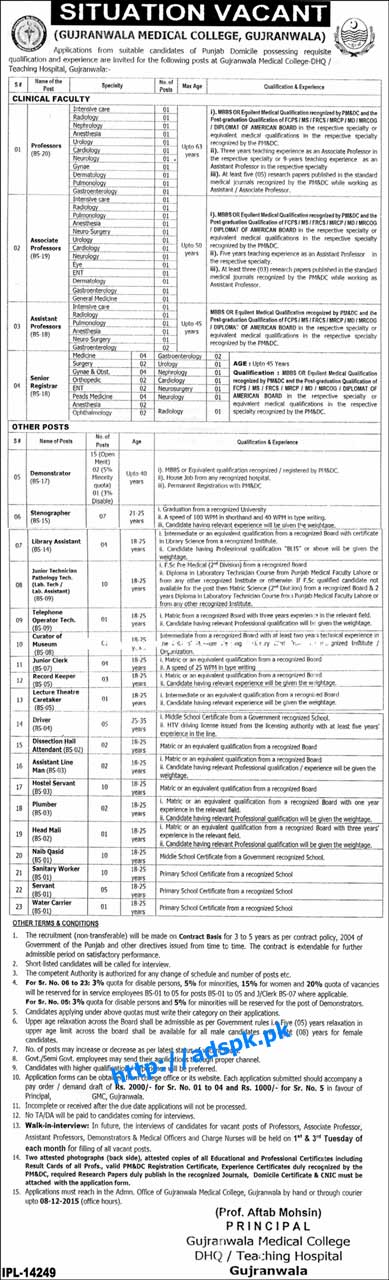 Latest Jobs of Gujranwala Medical College Gujranwala Jobs 2015 for Professors Associate Professors Assistant Professors Senior Registrar Last Date 08-12-2015 Apply Now