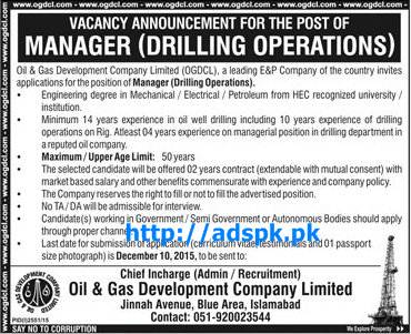 Latest Jobs of Islamabad OGDCL Jobs 2015 for Manager Drilling Operations Last Date 10-12-2015 Apply Now