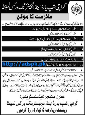 Latest Jobs of Karachi Shipyard and Engineering Works Ltd. Jobs 2015 for Security Supervisor Security Guards and other Staff Last Date 03-12-2015 Apply Now