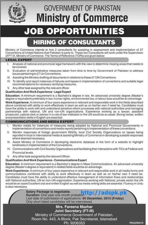 Latest Jobs of Ministry of Commerce Jobs 2015 for Legal Expert Communication & Media Expert Jobs Last Date 04-12-2015 Apply Now