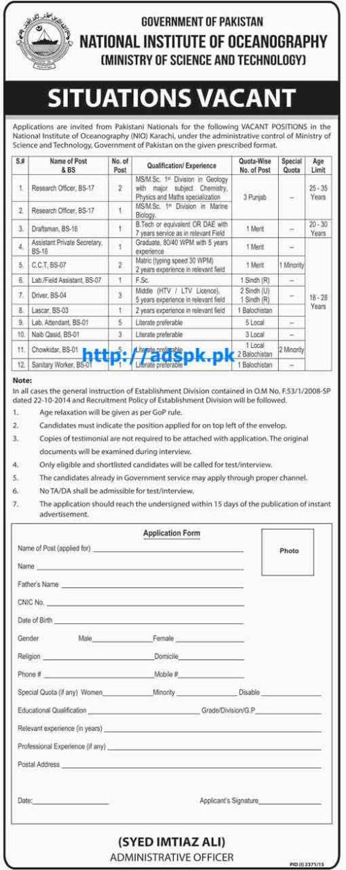 Latest Jobs of National Institute of Oceanography Govt. of Pakistan Jobs 2015 for Research Officers Draftsman Assistant Private Secretary and other Staff Last Date 26-11-2015 Apply Now