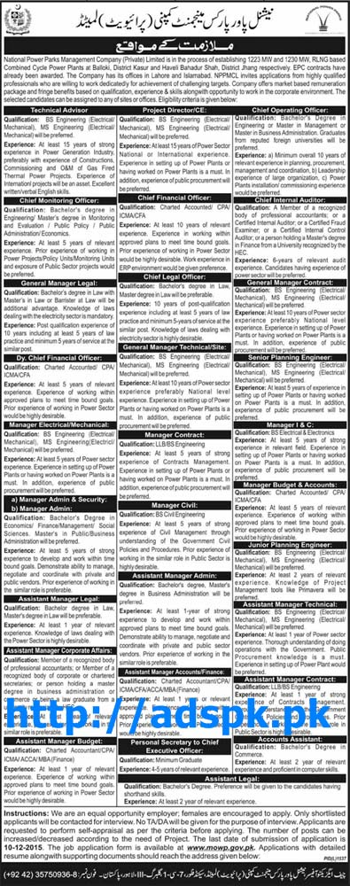 Latest Jobs of National Power Parks Management Company Pvt. Ltd Jobs 2015 for Chief Officers and other Various New Jobs Last Date 10-12-2015 Apply Now