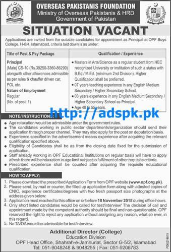 Latest Jobs of Overseas Pakistanis Foundation Govt. of Pakistan Islamabad Jobs 2015 for Principal Last Date 18-11-2015 Apply Now