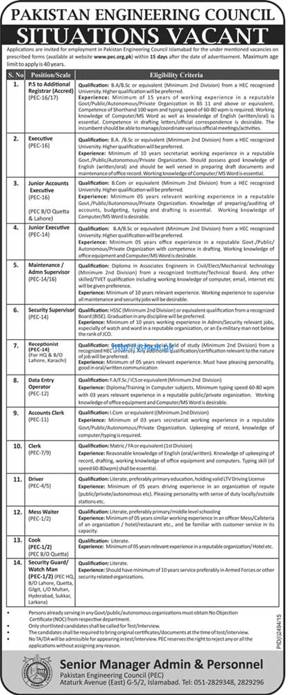 Latest Jobs of Pakistan Engineering Council Jobs 2015 for Registrar and various new Jobs Last Date 30-11-2015 Apply Now