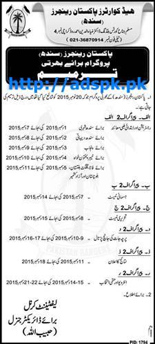 Latest Jobs of Pakistan Rangers 2015 Amendment of Jobs Recruitment Schedule Apply Now