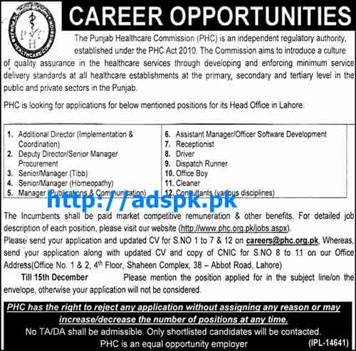 Latest Jobs of Punjab Health Care Commission Lahore Jobs 2015 for Additional Director Deputy Director and Managers Last Date 15-12-2015 Apply Now