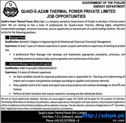 Latest Jobs of Quaid-e-Azam Thermal Power Company Jobs 2015 for Manager Plant Assistant Manager Imports and Logistics Last Date 05-12-2015 Apply Now