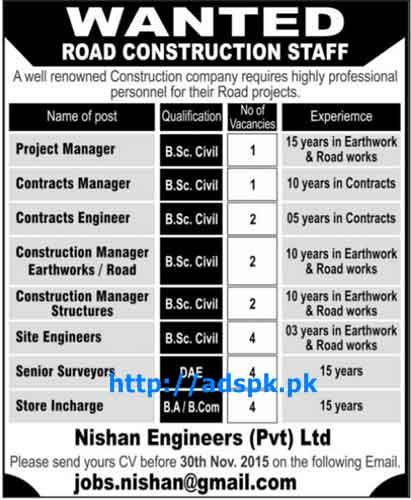 Latest Jobs of Road Projects Construction Company Jobs 2015 for B.Sc Civil Engineers DAE Jobs Last Date 30-11-2015 Apply Online Now