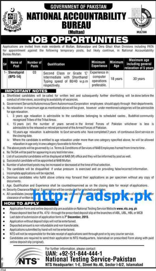 Latest NTS Jobs of National Accountability Bureau (NAB Multan) MCQs Syllabus Paper Distribution Jobs 2015 for Steno Typist (BPS-14) NTS Recruitment Technical Skill Test Last Date 07-12-2015 Apply Now by NTS Pakistan