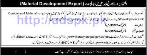 Math Urdu Expert Jobs 2017 in Literacy & Non Formal Basic Education Department Punjab Jobs 2017 NTS Written Test MCQs Syllabus Paper Jobs Application Form Deadline 31-07-2017 by NTS Pakistan