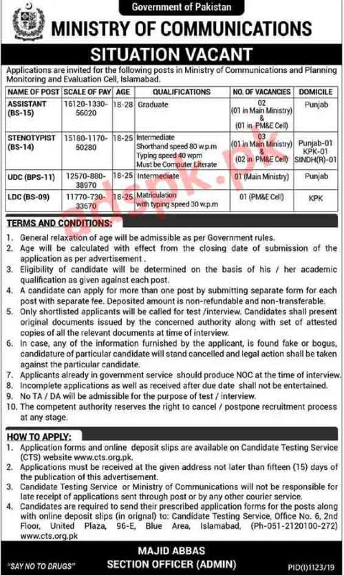 Ministry of Communications Jobs 2019 CTS Written Test MCQs Syllabus Paper for Assistant Steno Typist UDC LDC Jobs Application Form Deadline 23-09-2019 Apply Now