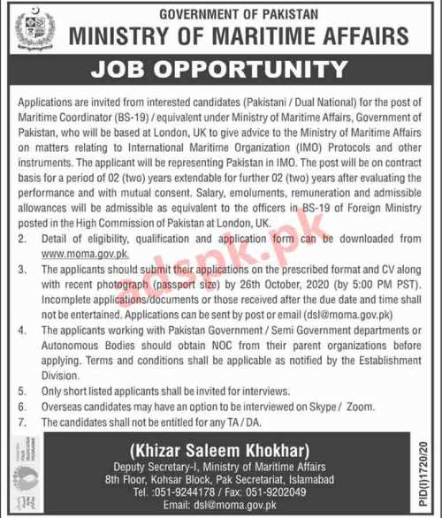 Ministry of Maritime Affairs Islamabad Jobs 2020 for Maritime Coordinator (BS-19) Jobs Application Form Deadline 26-10-2020 Apply Now