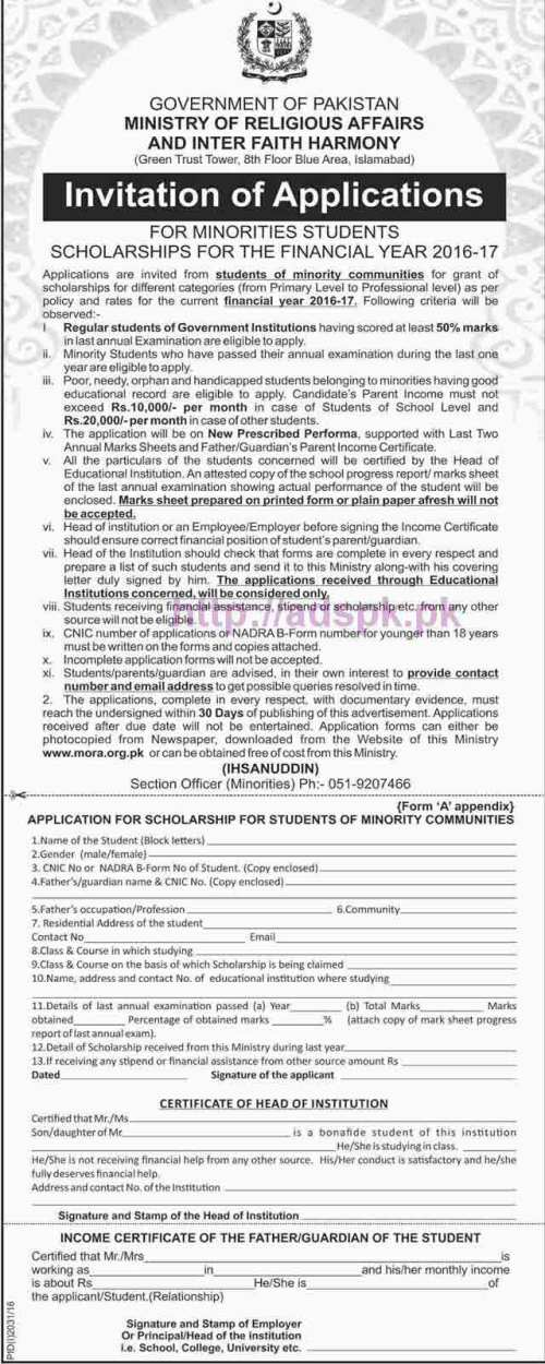 Ministry of Religious Affairs and Inter Faith Harmony Islamabad for Minorities Students Scholarships for the Financial Year 2016-17 Apply Now