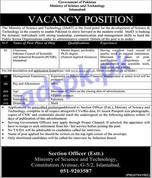Ministry of Science and Technology MoST Islamabad Jobs 2020 for Chairman Pakistan Council of Scientific and Industrial Research (PCSIR) Islamabad Jobs Application Form Deadline 06-05-2020 Apply Now