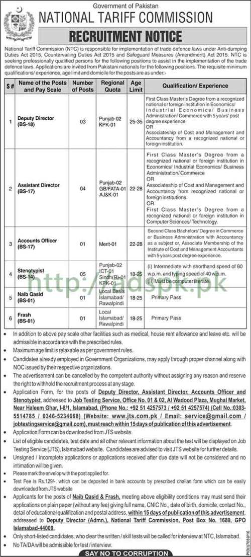 NTC Jobs National Tariff Commission Islamabad Jobs 2017 for JTS Written Test Syllabus Paper for Deputy Director Assistant Director Accounts Officer Steno Typist Jobs Application Deadline 17-07-2017 Apply Now by Job Testing Service
