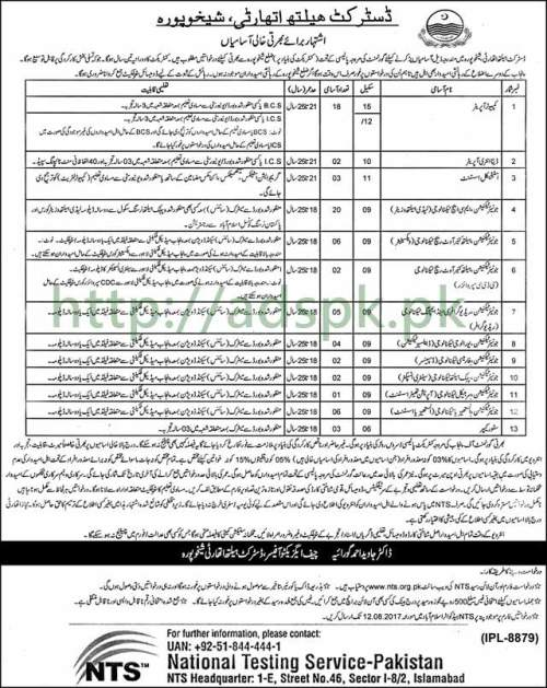 NTS Jobs District Health Authority Sheikhupura Jobs 2017 Written Test MCQs Syllabus Paper for Computer Operator Data Entry Operator Statistical Assistant Junior Technicians Jobs Application Form Deadline 12-08-2017 Apply Now by NTS Pakistan
