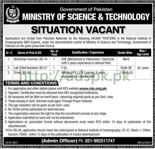NTS Jobs National Institute of Oceanography Ministry of Science and Technology Jobs 2017 NTS Written Test MCQs Syllabus Paper for Workshop Foreman Lab Field Assistant Driver Jobs Application Form Deadline 07-08-2017 Apply Now by NTS Pakistan