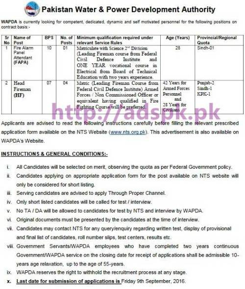 NTS Latest Career Jobs Water & Power Development Authority (WAPDA) Security Wing Jobs Written Test Syllabus Paper