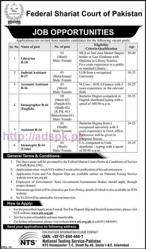 NTS New Career Excellent Jobs Federal Shariat Court of Pakistan Jobs Written Test Syllabus Papers for Librarian Judicial Assistant Accounts Assistant Stenographer (English) Steno Typist (Urdu) Application Form Deadline 14-11-2016 Apply Now by NTS Pakistan