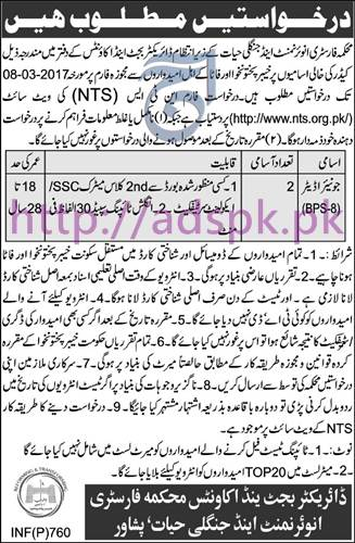 NTS New Career Excellent Jobs Forestry Environment & Wildlife Department Peshawar KPK Jobs Written Test Syllabus Paper for Junior Auditor Application Form Deadline 08-03-2017 Apply Now by NTS Pakistan