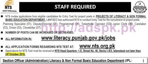 NTS New Career Excellent Jobs Literacy and Non Formal Basic Education Department Jobs NTS Written Test Syllabus Paper Deputy Director Planning Specialist Programmer Telephone Operator Junior Clerk Caretaker Driver Chowkidar Application Deadline 24-10-2016 Apply Now by NTS Pakistan