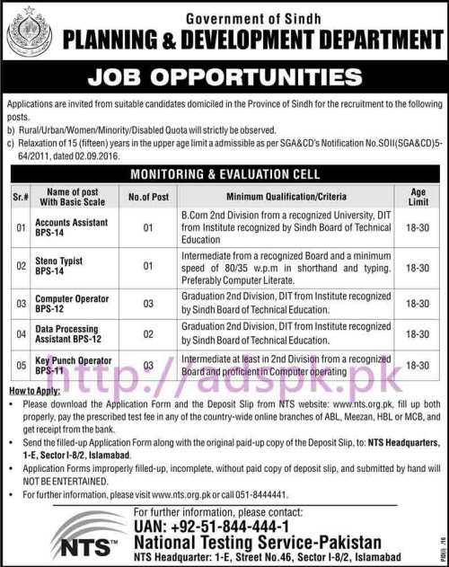 NTS New Career Excellent Jobs Monitoring & Evaluation Cell Planning & Development Department Sindh Govt. of Sindh Jobs Written Test Syllabus Paper for Accounts Assistant Steno Typist Computer Operator Data Processing Assistant Key Punch Operator Application Form Deadline 09-03-2017 Apply Now by NTS Pakistan