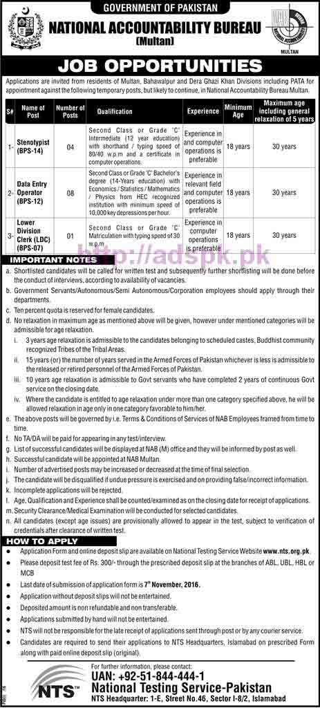 NTS New Career Excellent Jobs National Accountability Bureau Multan Jobs Written Test Syllabus Papers for Steno Typist Data Entry Operator Lower Division Clerk LDC Application Form Deadline 07-11-2016 Apply Now by NTS Pakistan