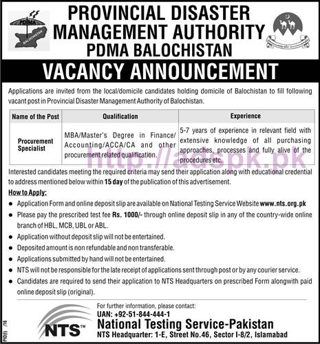 NTS New Career Excellent Jobs Provincial Disaster Management Authority PDMA Balochistan Jobs Written Test Syllabus for Procurement Specialist Application Form Deadline 31-10-2016 Apply Now by NTS Pakistan