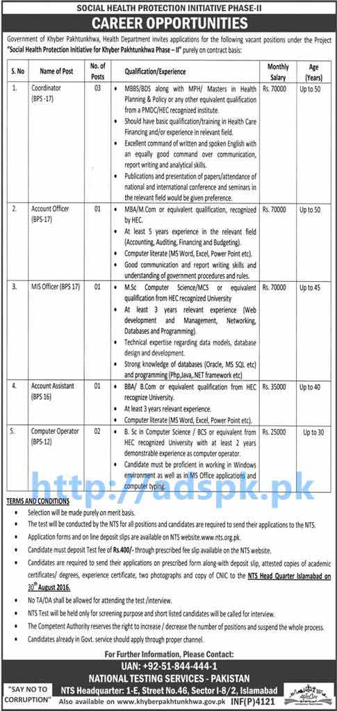 NTS New Career Excellent Jobs Social Health Protection Initiative Phase-II Health Department Govt. of Khyber Pakhtunkhwa (Recruitment Test Syllabus Paper) for Coordinator Account Officer MIS Officer Account Assistant Computer Operator Application Form Deadline 30-08-2016 Apply Now by NTS Pakistan