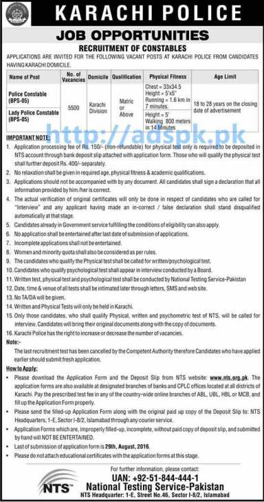NTS New Career 5500 Excellent Jobs Test Syllabus Paper Karachi Police (Recruitment Test for the Post of Police Constables Male-Female) Application Form Deadline 29-08-2016 Apply Now by NTS Pakistan