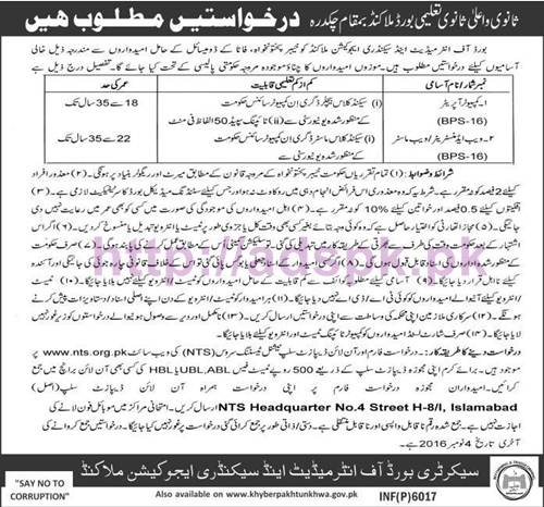 NTS New Career Jobs Board of Intermediate and Secondary Education BISE Malakand KPK FATA Jobs Written Test Syllabus Paper for Computer Operator Web Administrator Web Master Application Form Deadline 04-11-2016 Apply Now by NTS Pakistan