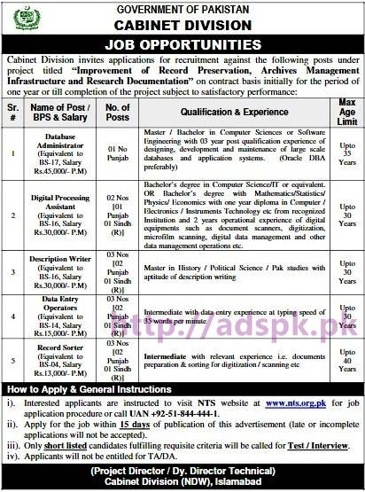 NTS New Career Jobs National Documentation Wing Government of Pakistan Cabinet Division Written Test Syllabus Paper (Recruitment Test) for Database Administrator Digital Processing Assistant Description Writer Data Entry Operators Record Sorter Application Deadline 15-09-2016 Apply Online Now by NTS Pakistan