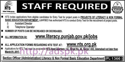 NTS New Career Jobs Project of Literacy and Non Formal Basic Education Department Jobs Written Test Syllabus Paper for Assistant Director and Telephone Operator Application Form Deadline 01-03-2017 Apply Now