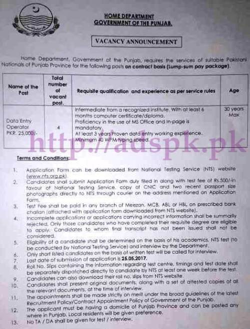 NTS New Jobs Home Department Government of Punjab Jobs 2017 Written Test MCQs Syllabus Paper for Data Entry Operator Jobs Application Form Deadline 25-05-2017 Apply Now by NTS Pakistan