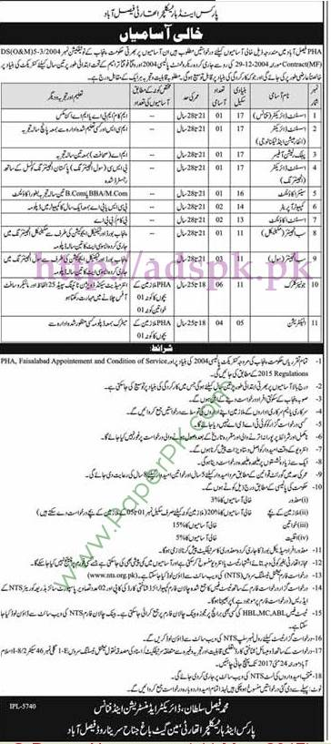 NTS New Jobs Parks & Horticulture Authority (PHA) Faisalabad Jobs 2017 Written Test Syllabus MCQs Paper for Assistant Director (Finance) Assistant Director (IT) Public Relation Officer Assistant Director (Engineering) Senior Accountant Computer Operator Assistant Accountant Sub Engineer (Mechanical Civil) Junior Clerk Electrician Jobs Application Form Deadline 24-05-2017 Apply Now by NTS Pakistan