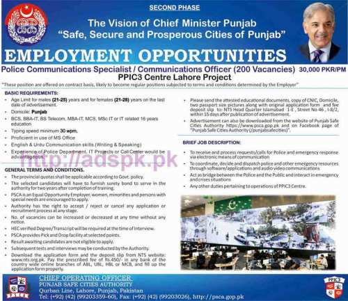 NTS New Career Excellent Jobs Punjab Police (Punjab Safe Cities Authority) Jobs Written Test Syllabus MCQs Paper for Police Communication Officer / Specialist Application Form Deadline 10-11-2016 Apply Online Now by NTS Pakistan