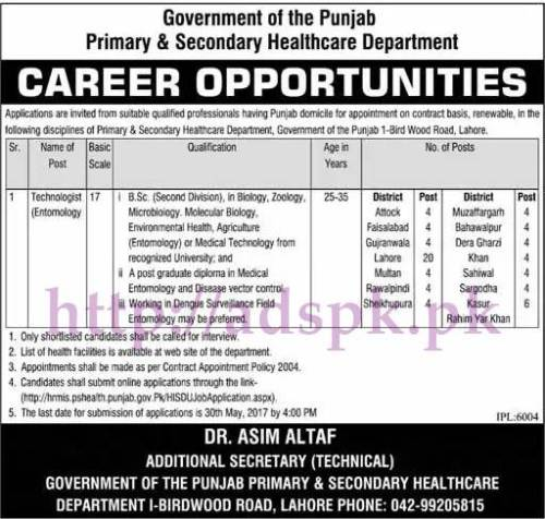 New 74 Jobs Govt. of Punjab Primary & Secondary Healthcare Department Lahore Jobs 2017 for Technologist (Entomology) Jobs Application Deadline 30-05-2017 Apply Now