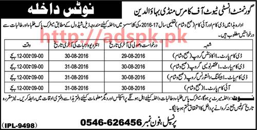 New Admissions 2016-17 Open Govt. Institute of Commerce Mandi Bahauddin for D.Com (Part-I) and I.Com (Part-I) Last Date 30-08-2016 Apply Now