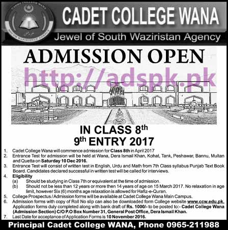 New Admissions 2017 Open Cadet College WANA for 8th Class (9th Entry 2017) Application Form Deadline 10-11-2016 Apply Now